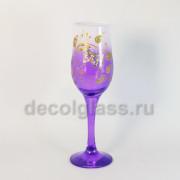 Бокалы (фиолетовый)