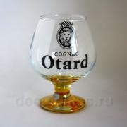 Бренди (Otard)